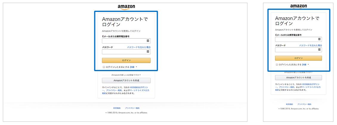 Amazonアカウントを使用してサインイン