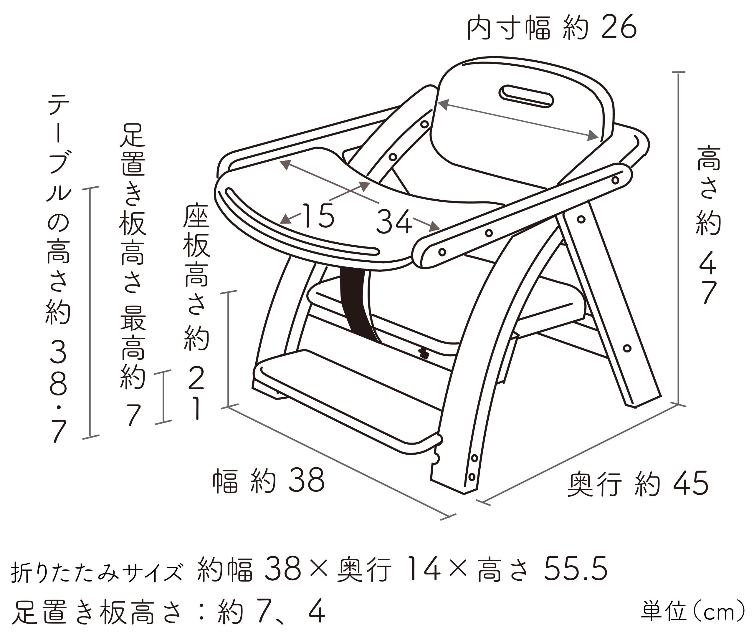 アーチ木製ローチェアⅢ