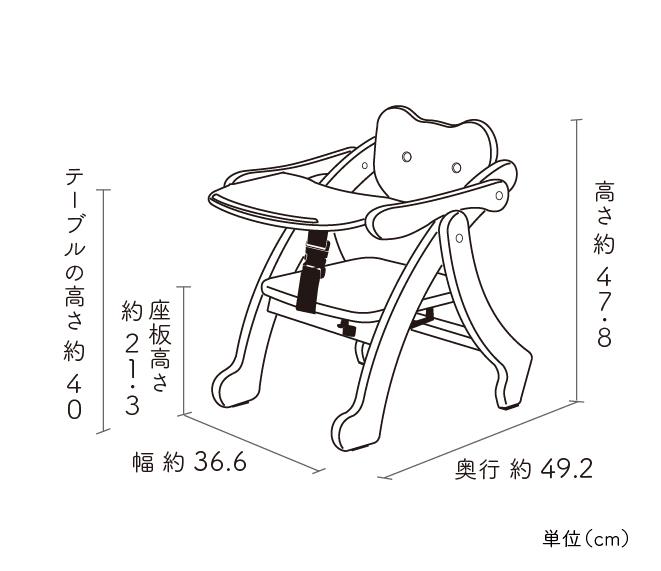 アルク木製ローチェア