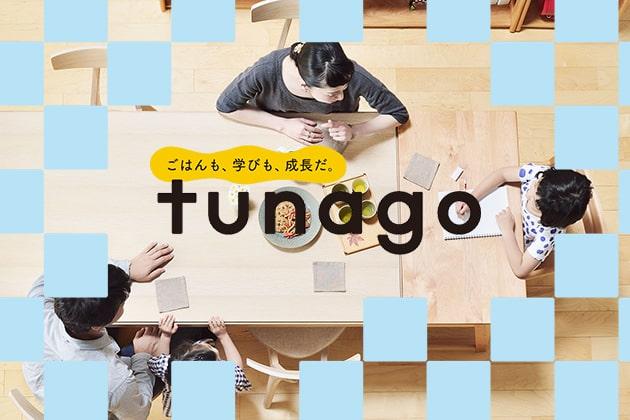 tunago