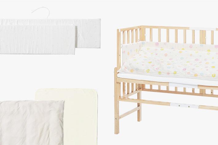 ベッドと一緒に使えるオプション