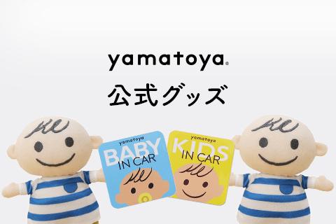 yamatoya公式グッズ