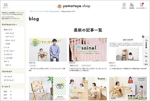 Shop yamatoya公式ブログ